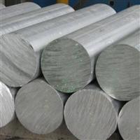 供應A356.2鋁棒