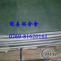 供应71787050进口铝板