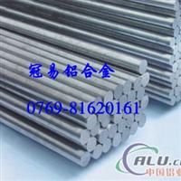 供应铝合金铝板5052铝合金铝棒