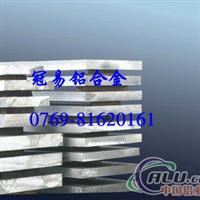 供应厂家直销压花铝板1345铝棒铝