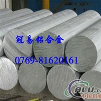供应西南铝板1285铝合金铝棒128