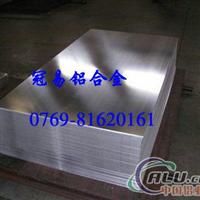 供应直销优质美铝板1185铝棒纯铝板
