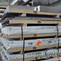 供应防锈铝板3003,3105,30