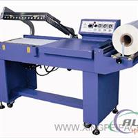 氣動封切機 L型封切機 收縮膜封切機