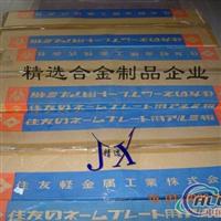 氧化铝合金6063进口高强度铝合金板
