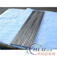 供应2024-T651铝材/铝棒/铝