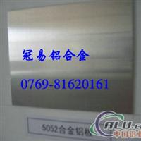 供应航空超硬铝板7076铝合金