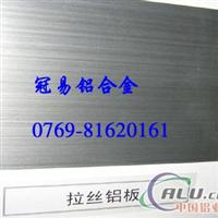 供应进口工业纯铝板8A06铝合金用途