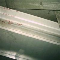 供应LY12CZ铝板