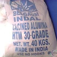 大量供应印度氧化铝粗粉细粉