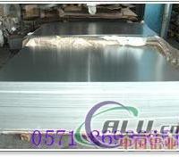 供应工业纯铝1060