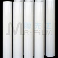 供应玻璃防划伤保护膜