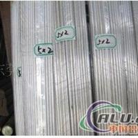 供应6063毛细铝管6061毛细铝管