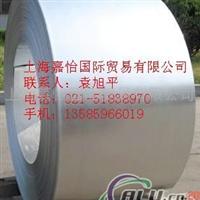 供应镀铝锌板,镀铝锌,敷铝锌