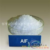 氟化铝AlF3