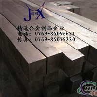 供应进口超硬航空铝合金7050航空铝