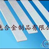 高优质高强度硬铝合金7075铝材