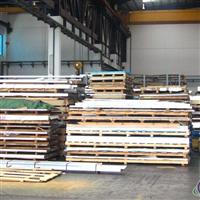 供应铝板7075铝棒7A04铝管LC