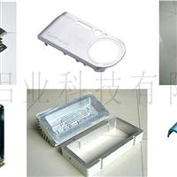 铝制电子产品外壳面板铝加工
