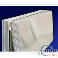 供应铝棒铝板铝排铝管铝箔