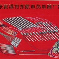 供应金属小型模具用加热管