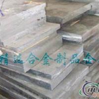 进口易切削耐腐蚀铝合金6082铝线