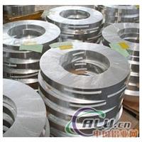 供应西南铝板AL7075 AL606
