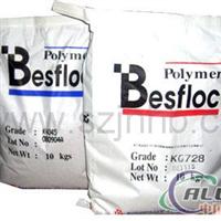 供应韩国进口高分子絮凝剂 凝聚剂