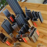 铝型材、建筑材、铝制品、铝门窗