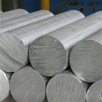 供应铝条进口大铝棒进口小铝棒