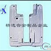 超硬铝合金卷料7076超硬铝合金