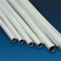 供应铝管(可供直径7150mm)