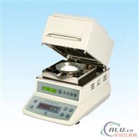 供應鹵素水分測定儀<em>鋁土礦</em>水份檢測儀