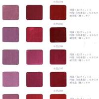 各色铝染料--红色