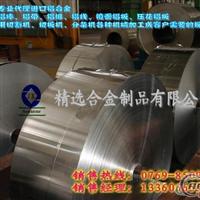 进口高耐磨高强度铝合金7075铝板