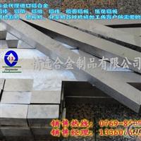 高镁防锈铝A5754耐腐蚀防锈铝合金
