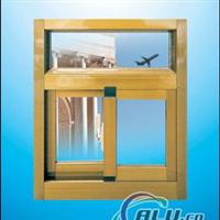 供应各种铝合金门窗型材,工业型材