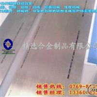 供应高优质高强度铝合金6061