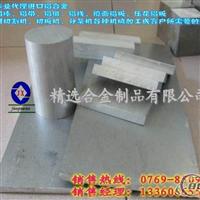 供应进口铝合金5052高硬度高强度铝