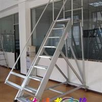 供应 铝合金踏步梯