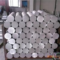 供应美铝a2024 进口铝 美国