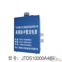 10000A48V鋁硬質氧化整流器