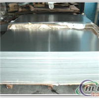 供应GA112(CU)铝卷