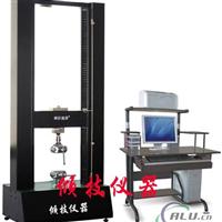 电子多功能材料试验机