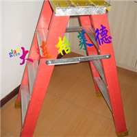 供应梯具 铝梯 玻璃钢人字梯