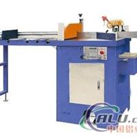 供應鋁鋸切割機