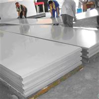 供应2a17铝板