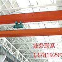 供应LD型电动单梁桥式起重机
