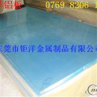 供应氧化铝板