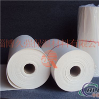 <em>工业</em><em>炉</em>及钢水包铸桶耐火陶瓷纤维纸
